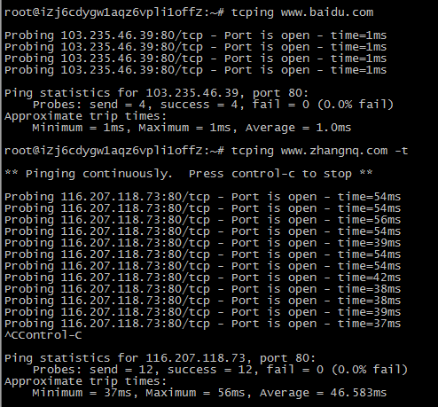tcping for linux result